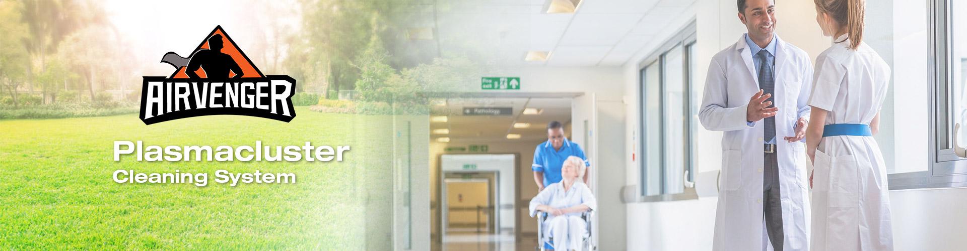 ระบบจำกัดเชื้อโรค Plasmacluster โรงพยาบาล