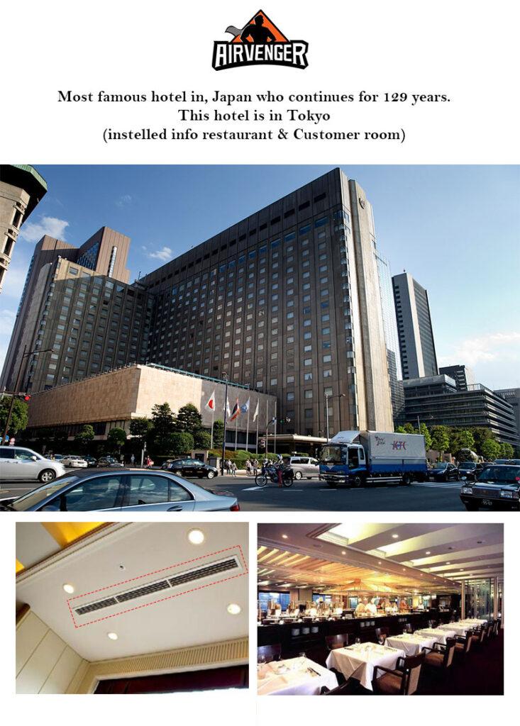 รับติดตั้งระบบ Plasmacluster ในแอร์ โรงแรม, โรงพยาบาล, ห้องผู้ป่วยโรงพยาบาล, ห้องประชุม รร., ทางเดิน รพ.
